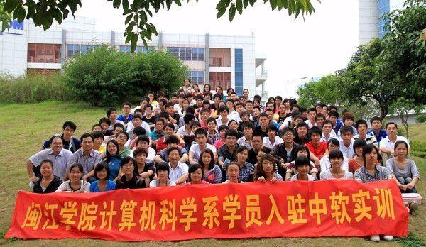 闽江学院计算机科学系入驻厦门ETC