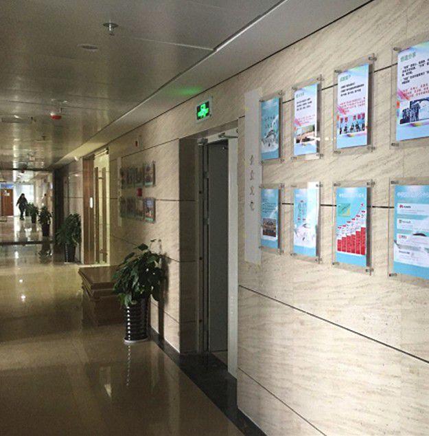 郑州 走廊