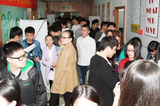 中软国际教育集团(厦门)2016年IT专场招聘会