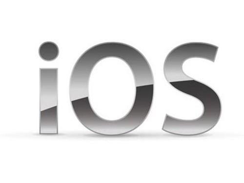 IOS开发系列-C语言之基础知识-中软国际教育