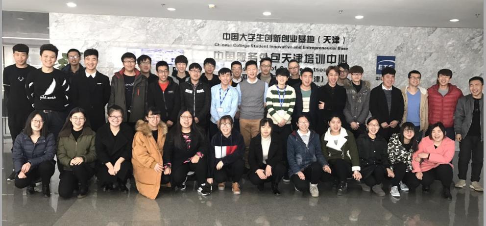 中软国际教育集团天津ETC冬令营集训圆满落幕