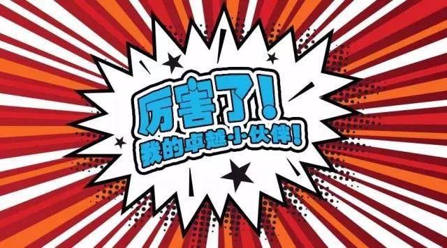 卓越分享   中软卓越北京JAVA学员成功入职中软国际