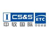 中软国际北京ETC对太原理工大学开展素质
