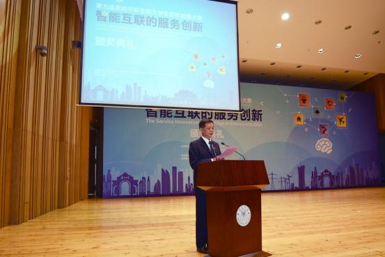 中软国际教育集团副总裁高滨受邀担任第九届