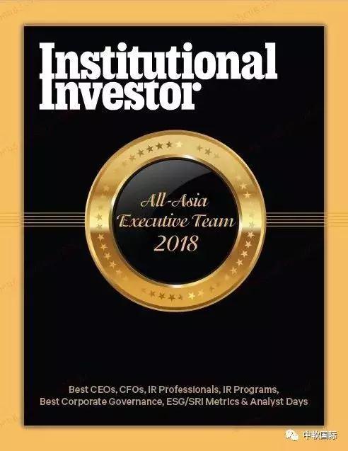 中软国际蝉联《机构投资者》评选IR大奖