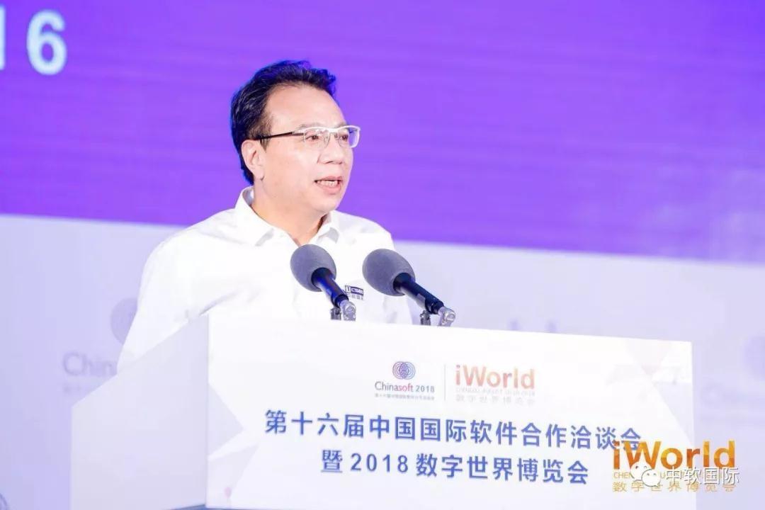 中软国际携解放号隆重亮相第十六届中国国际软件合作洽谈会