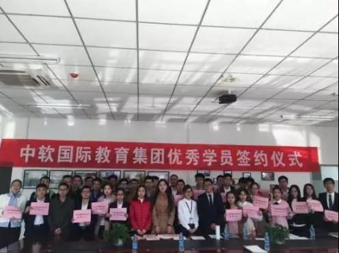卓越学员成功入职中软国际,受到华为业务线赞赏!