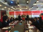 中软国际教育集团北京ETC与内蒙古民族大