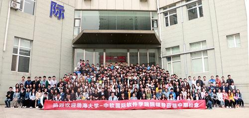 促进校企合作新进程,共助渤海大学学子新未来